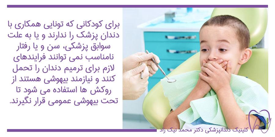 روکش دائمی دندان